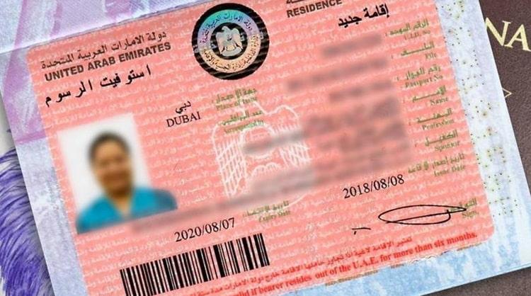 Dubai Family Residence Visa