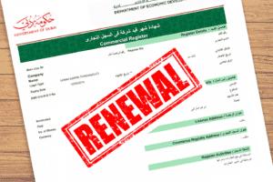 DED Mainland Trade License Renewal